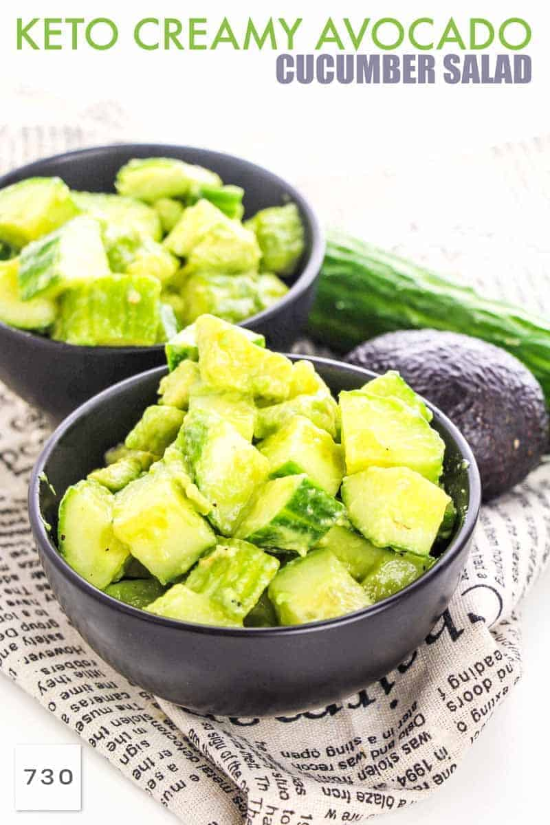 Creamy Avocado Cucumber Salad